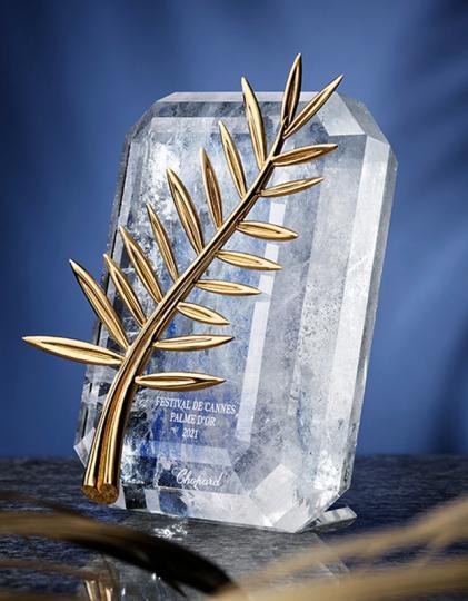 affiche 74 Festival international du film Cannes Palmarès