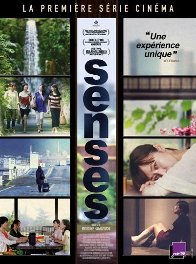 affiche Senses 1 et 2