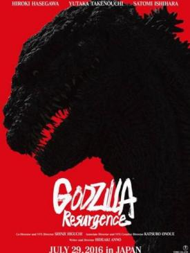 affiche du film Godzilla Resurgence (Attention Spolier)