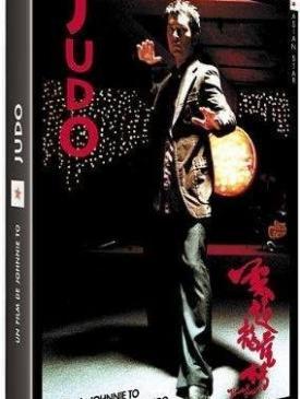 affiche du film Judo