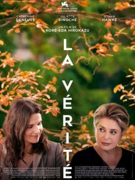 affiche du film La Vérité